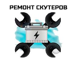 remont2